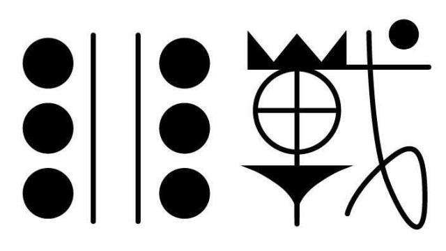 2014 非戦 / anti war